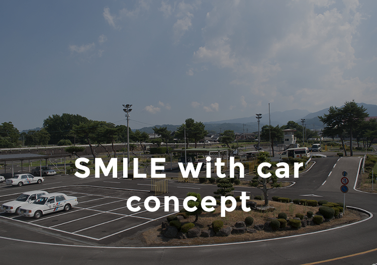 SMILE with car concept