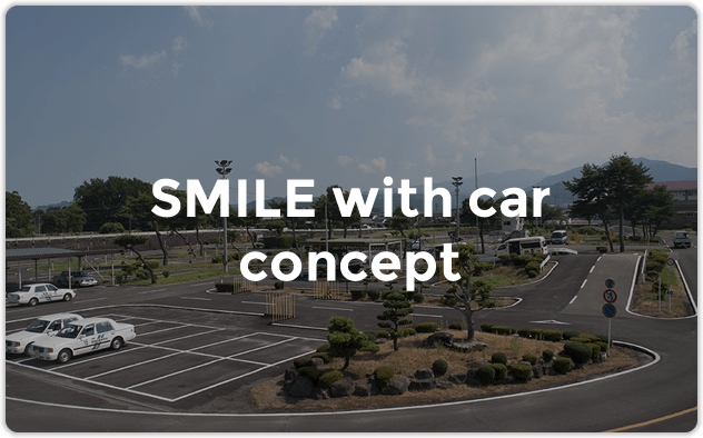 SMILE with car convcept